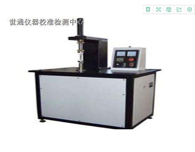 计量检测:焦作验厂的计量校准检验报告