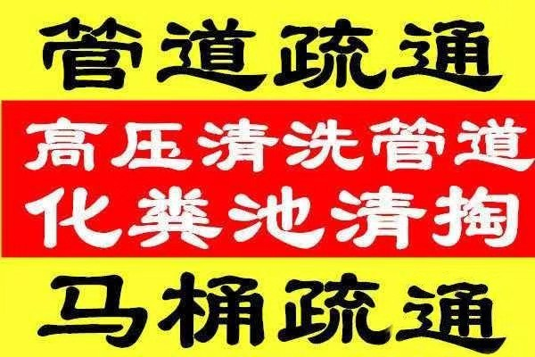 忻州市保德县清运污泥浆点击了解