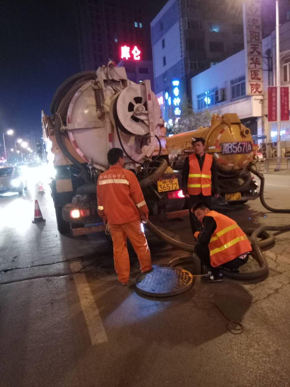 天津南开区专业抽化粪池经验丰富