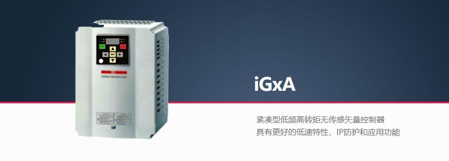 三沙经销LG GMC-300L 正品现货