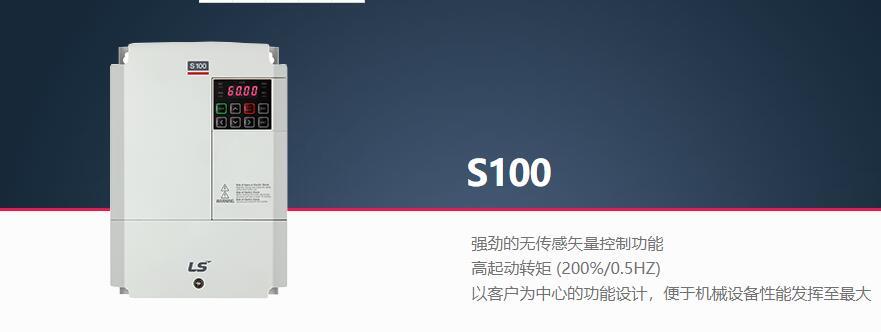 西安供应LS产电 XGB-E08A 原装现货