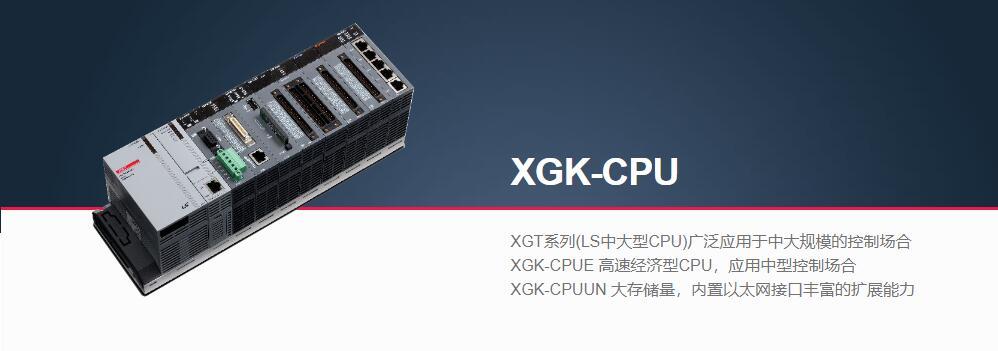 新资讯:代理韩国LS XBF-AD04A 现货优惠