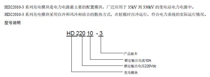 西安代理艾默生 EN61000-6-2 库存量大