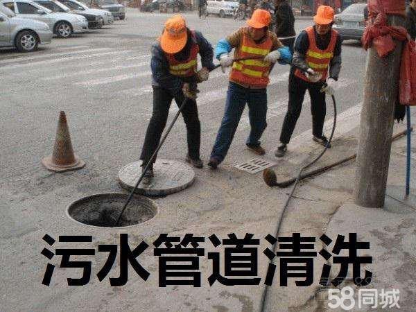 余姚市阳明街道工业园疏通管道怎么算