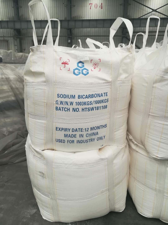 廊坊大城—纯碱+【碳酸钠】99.2%优等品—厂家批发报价【全国直销】