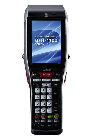 安岳县DENSO QS20P-A11-U条码扫描器