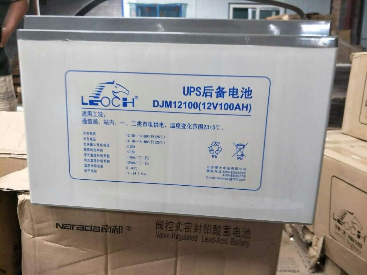 云南UPS不间断电源精华