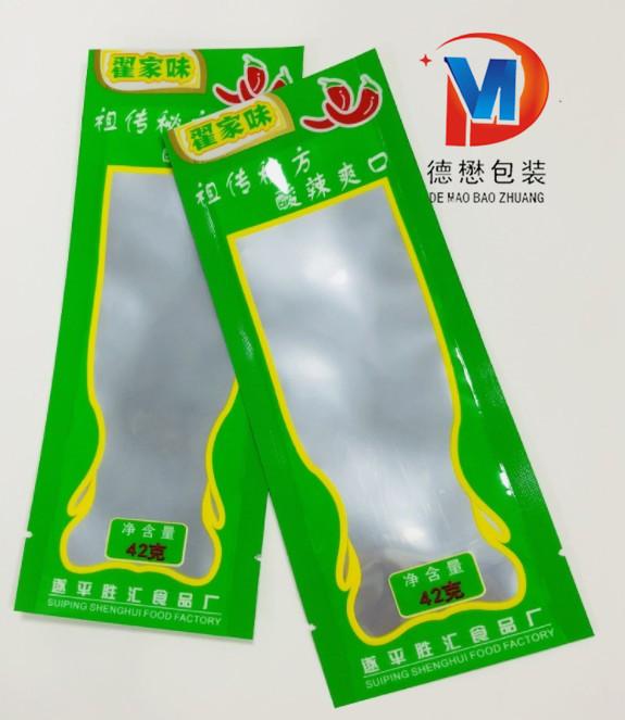 河北铝箔包装袋河北铝箔包装袋加工厂家定做邯郸广平 德懋塑业