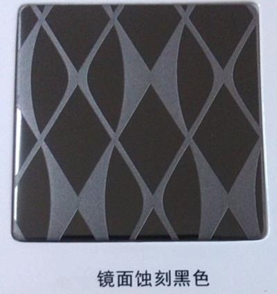 包头东河玫瑰金不锈钢装饰板