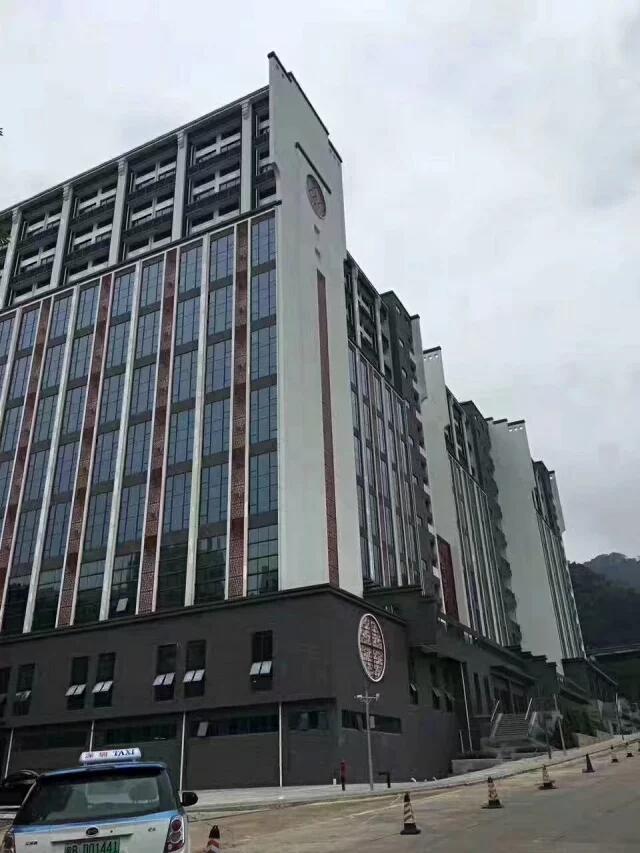深圳沙井集体大红本房;集体产权和小产权房有区别吗?龙岗宝龙公馆