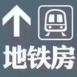 购买深圳小产权房纠纷的案例分析%%龙华金苹果花园不能买卖AA买小产权房注意事项和