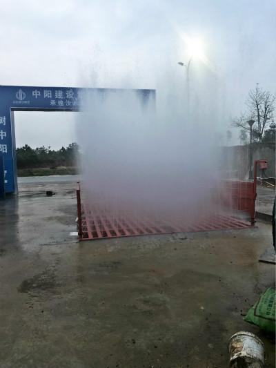 宁德电厂车辆冲洗设施城管局备案厂家