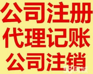 上海奉贤区注册物流公司的流程及费用