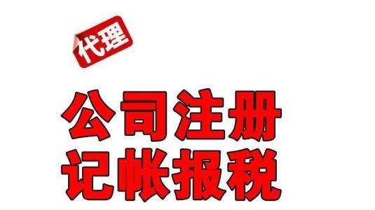 杨浦区升级一般纳税人怎么样?