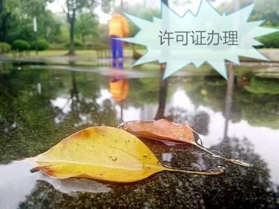 上海崇明有限合伙企业节税申请流程