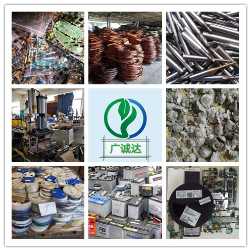 东莞麻涌废铁回收价格-厂家收购价格高