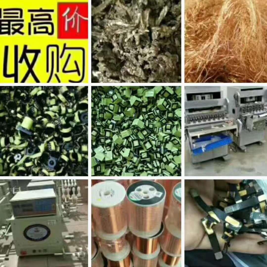 深圳平湖长期批量MID主板常年大量回收