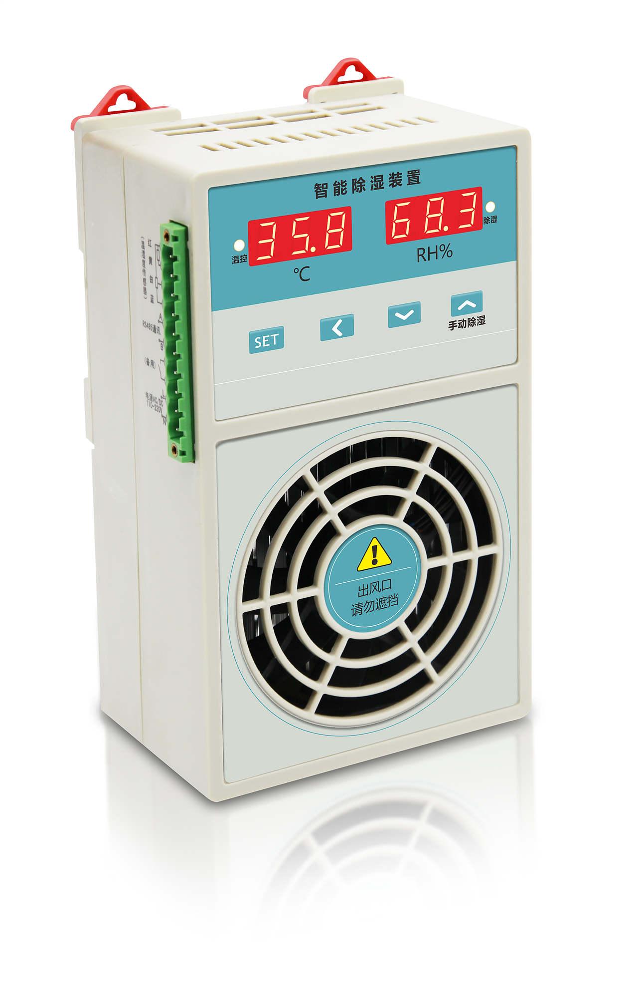 衡阳雁峰XMTE-8816智能温度调节仪推荐