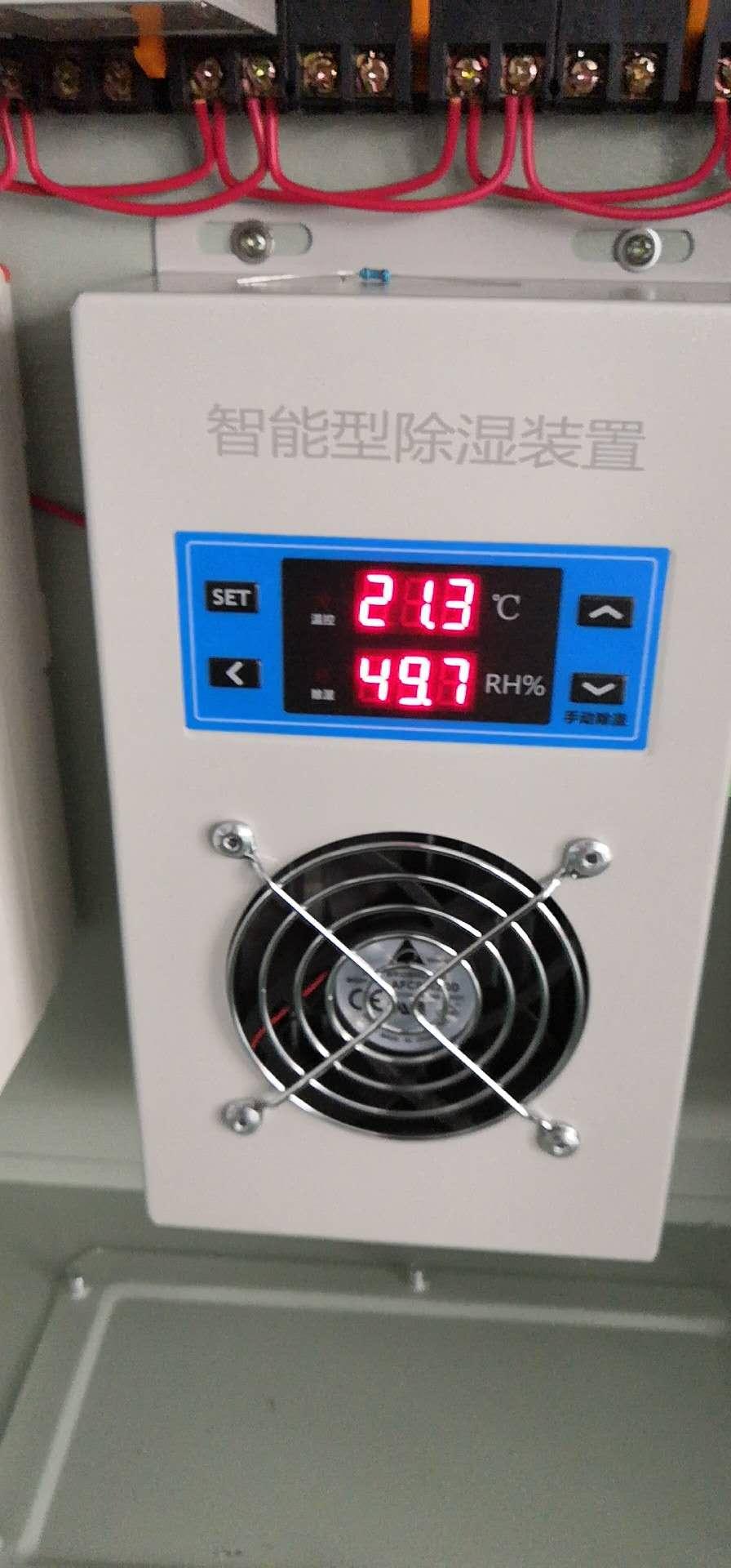 东明E5CN-Y2HBT温控器(数字调节仪)基础型报价