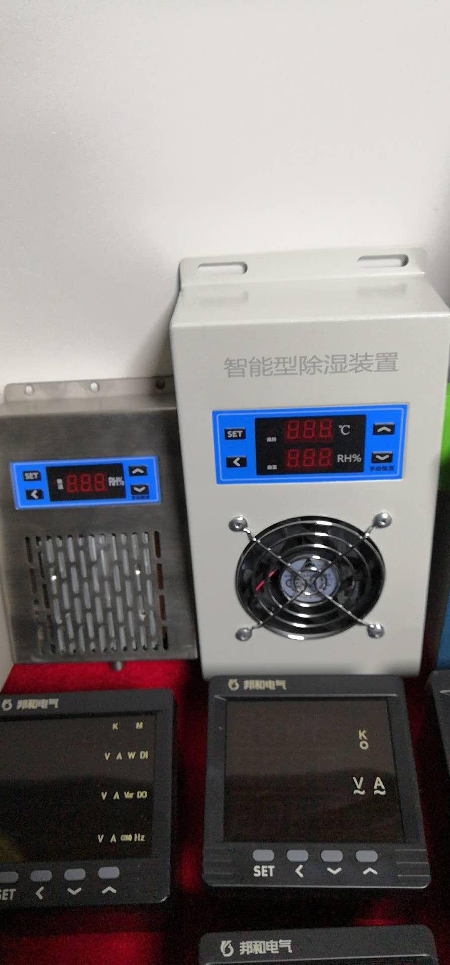 盘锦兴隆台小型断路器 BH-D6/20A/2P图