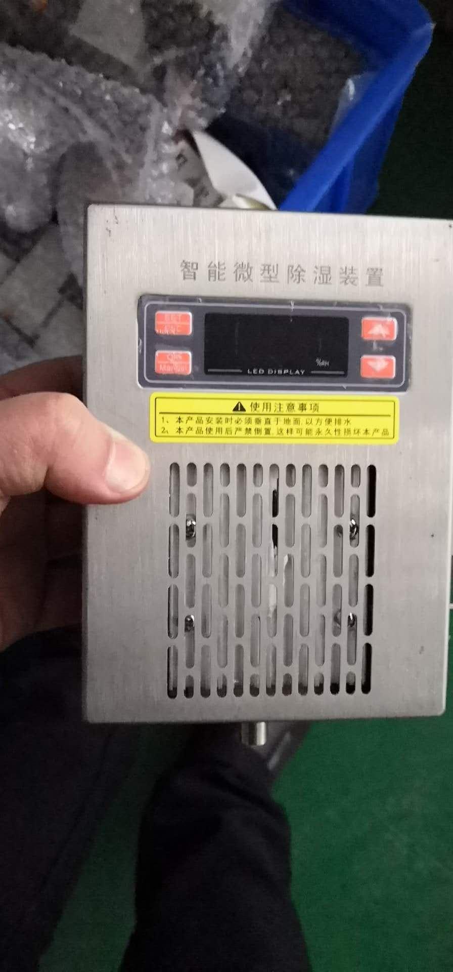 高邮ZBBZ-63/1C-16A小型断路器供应阜新怎么代理?