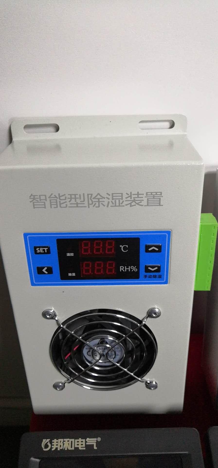 曲阜多功能仪表 FNB500加盟费多少?
