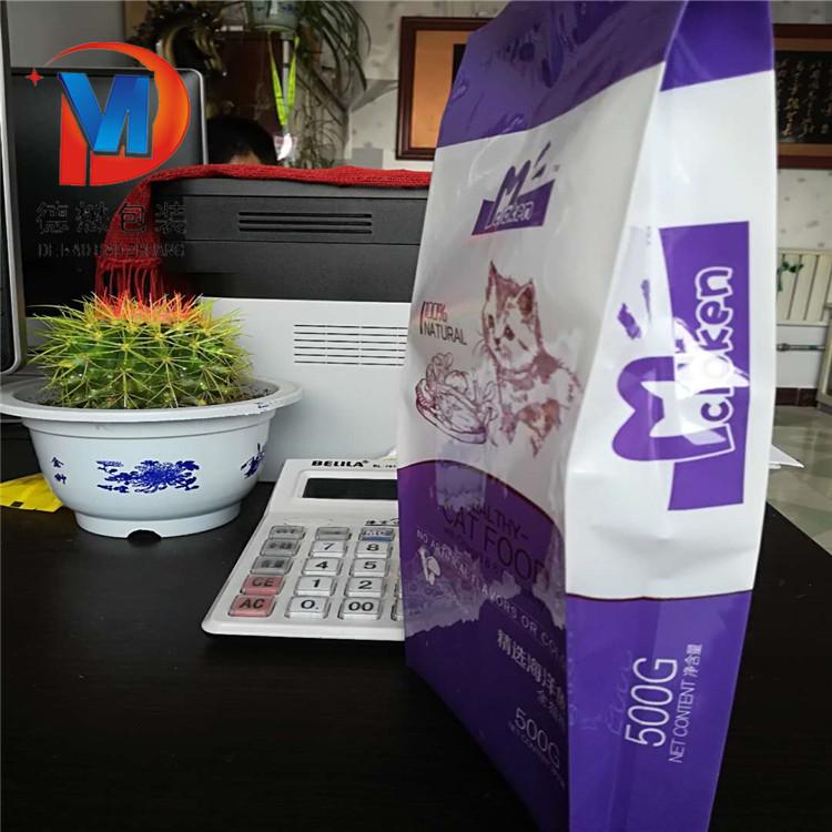 鱼食包装袋 鱼食鱼饵包装袋厂家设计厂家金牛德懋塑业