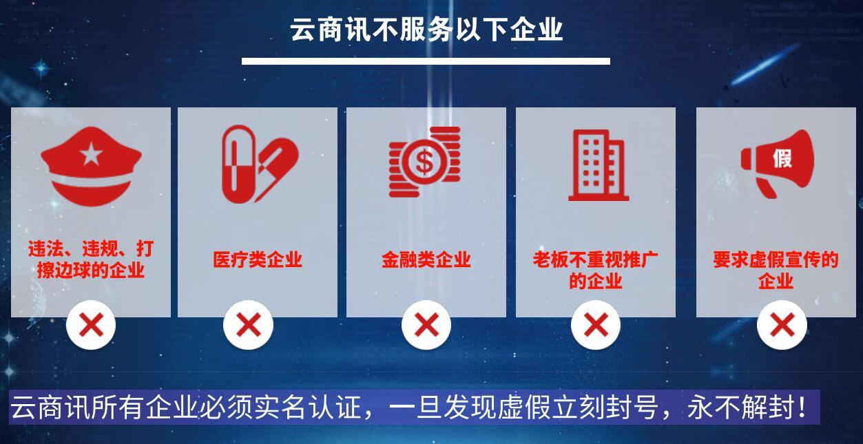 吉安聚氨酯保温钢管行业做网络排名/价格合理/排名好