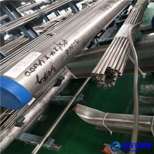 七台河405不锈钢精轧管部件