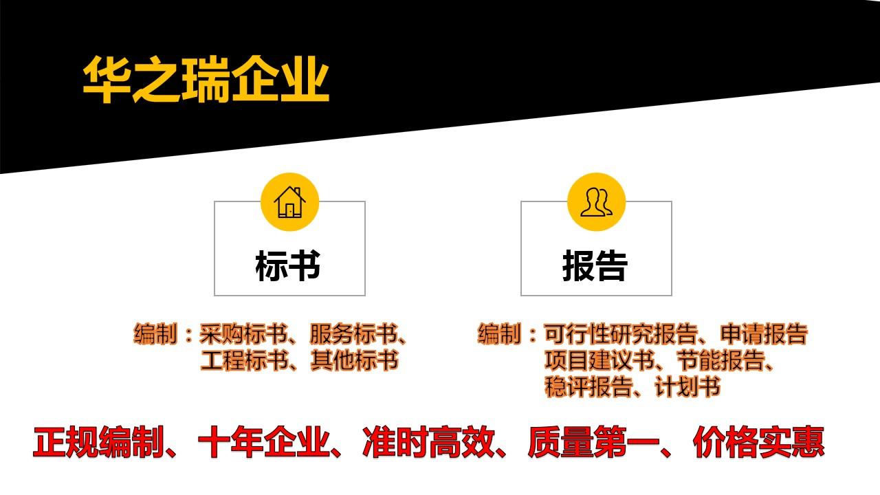 2021可以写可研孙吴县建厂可行性研究报告