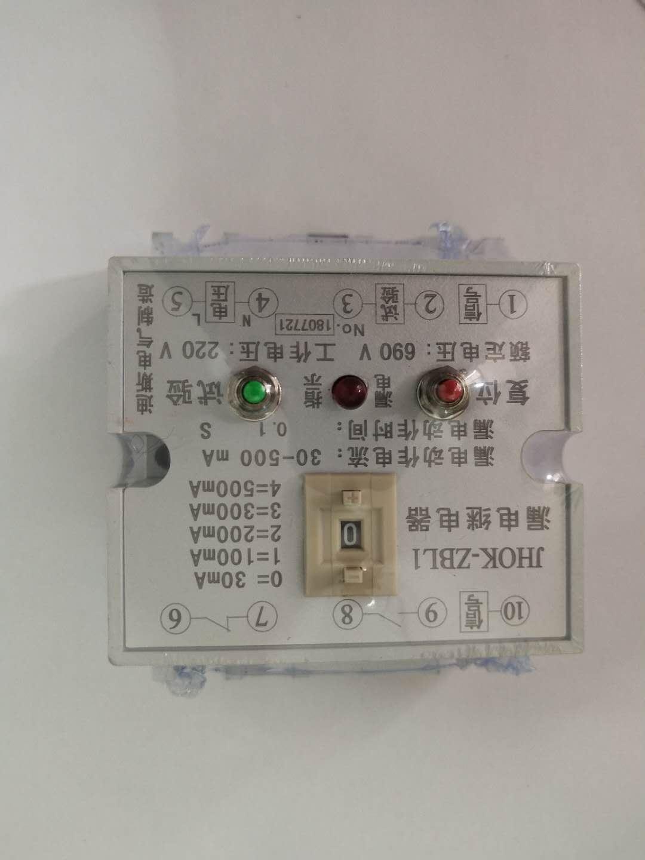 继电器JY82-2P[A]参数及图片