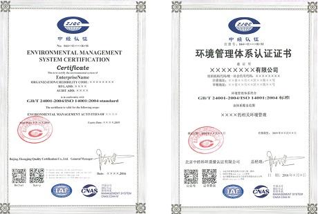 延边朝鲜族自治州学校iso9001认证公司