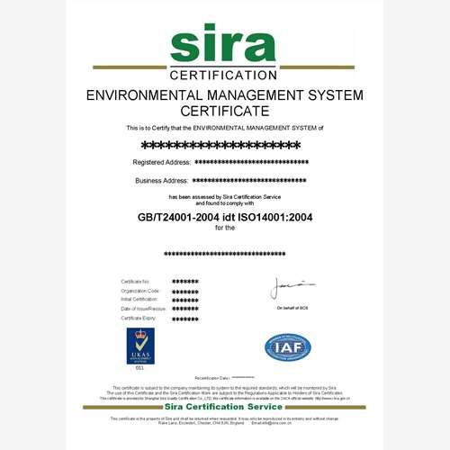 吉林ISO14000 2015