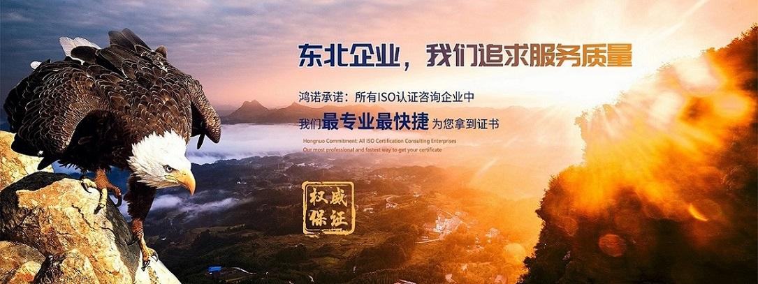 锡林郭勒盟haccp质量体系认证【权威发证机构】