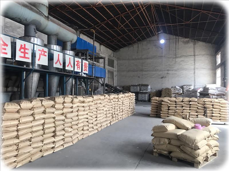 莱芜煤质柱状活性炭-洗煤厂污水处理