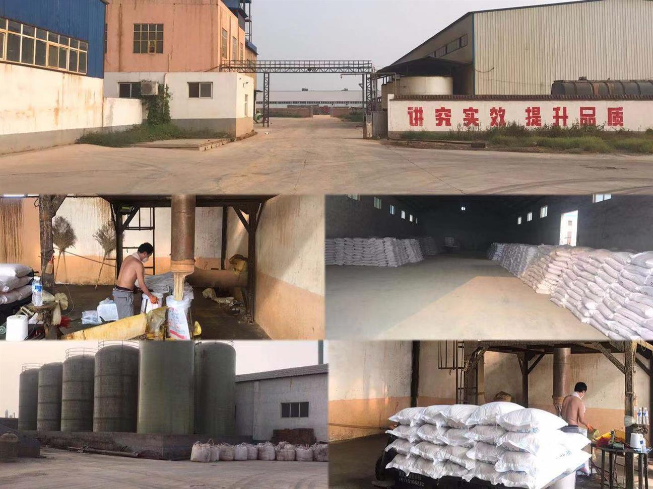 点击了解:滨州聚醚型消泡剂厂家报价