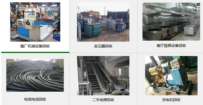深圳坑梓电子厂废锡滴回收-长期大量废锡珠回收