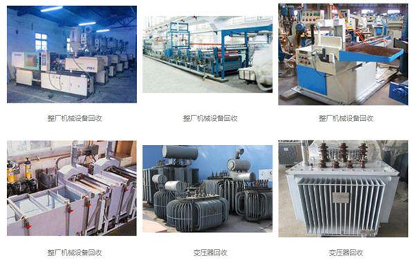 惠州陈江废不锈钢现在什么价格_整厂物资回收