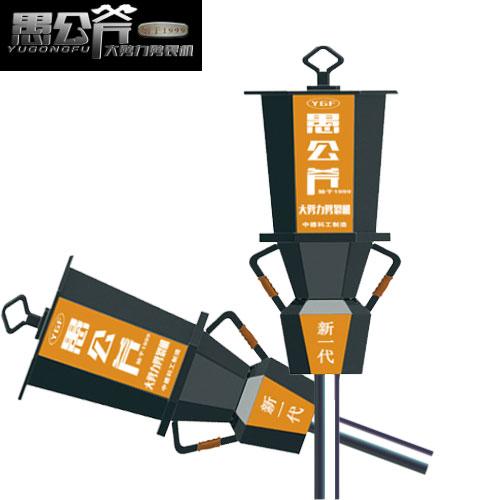 灞桥区矿山环保开采