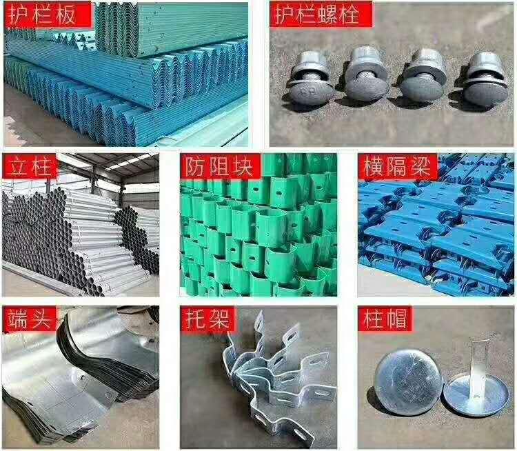 肇庆市高要市公路护栏板本地供应商