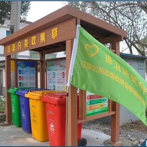 临猗240L塑料垃圾桶价格-垃圾桶生产厂家-西安鑫中星