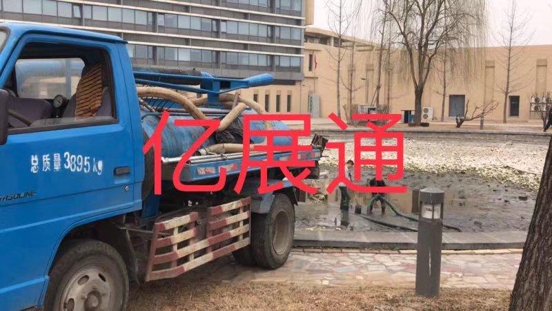 上海佘山镇生活污水清运哪家专业-行业推荐