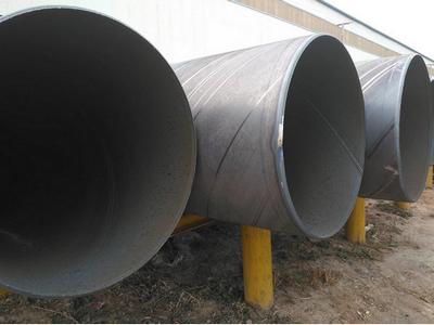 Q235B大口径焊管计算方法双清