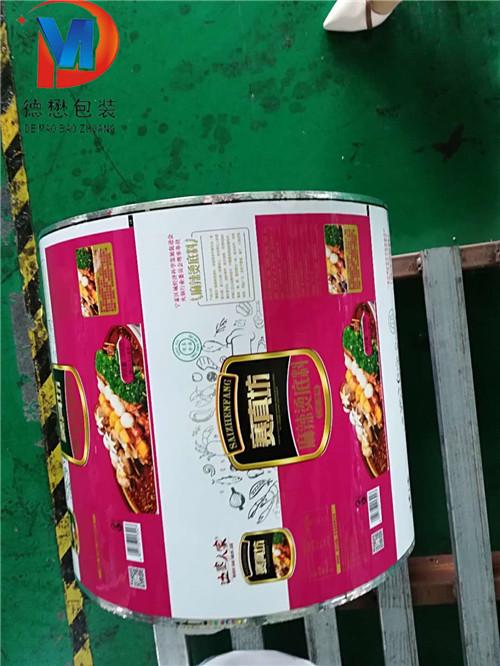 辣椒酱料包装膜厂家_多少钱一个辣椒酱料包装膜平桥
