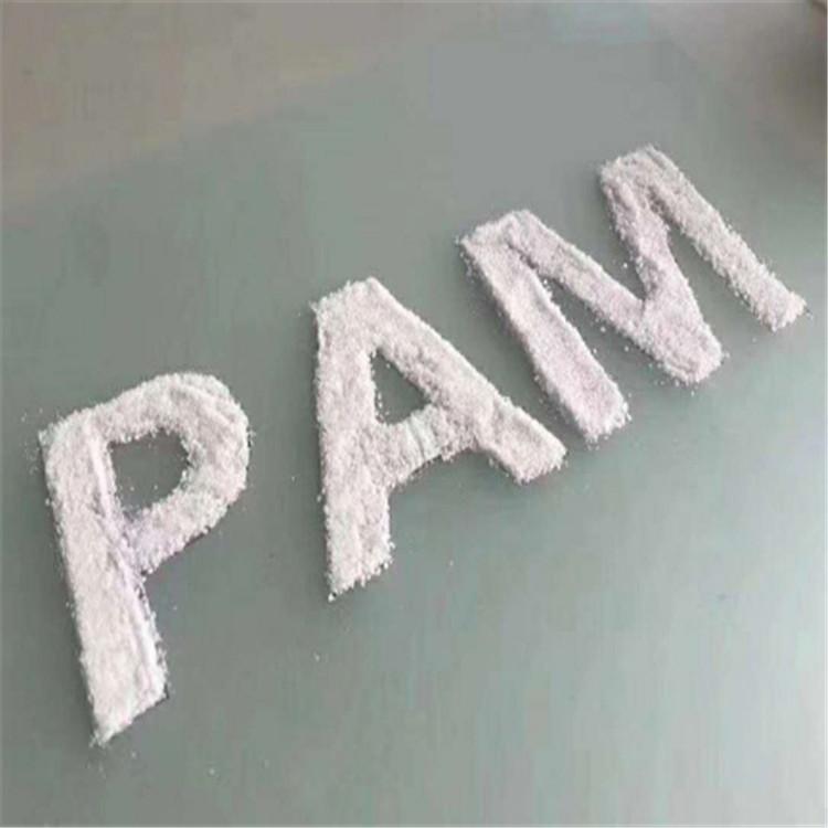 聚丙烯酰胺pam-广安阴离子聚丙烯酰胺使用方法指导