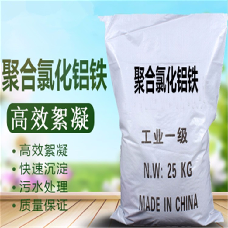 淄博:聚丙烯酰胺处理粪便类的污水处理PAM絮凝剂水碧清®有限公司