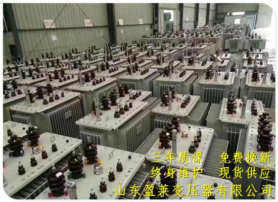 新闻:SCB10/SCB11型干式变压器萧县