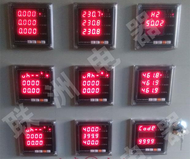 中山阜沙三相电流变送器HCT-31-A2-F1-E2-05怎么办?