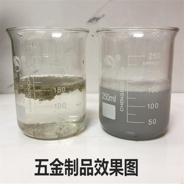 南充电厂污水废水处理消泡剂-水碧清污水处理剂