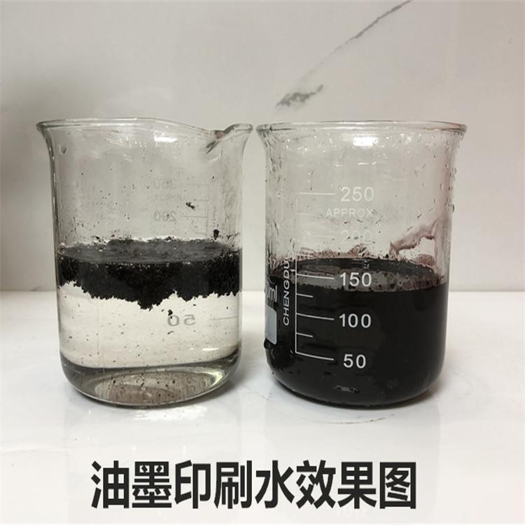 泸州醋酸钠污水处理作用用途——有限公司欢迎您!